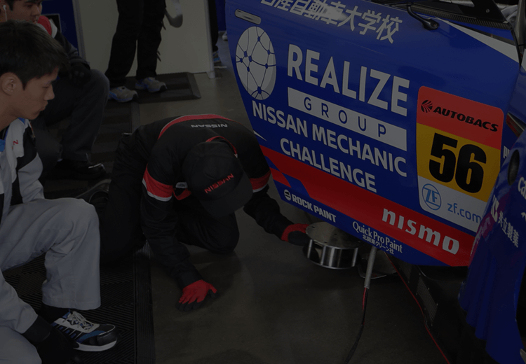 NISSAN MECHANIC CHALLENGE